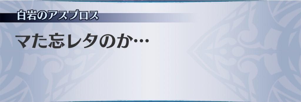 f:id:seisyuu:20200113195337j:plain