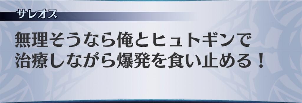 f:id:seisyuu:20200113195557j:plain