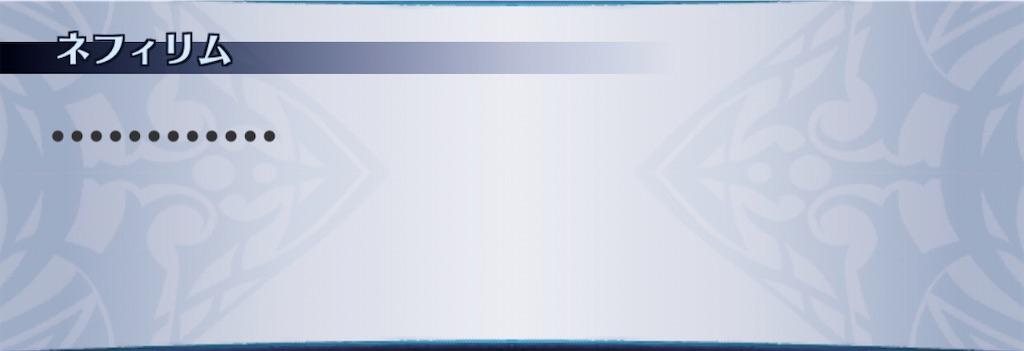 f:id:seisyuu:20200114141802j:plain