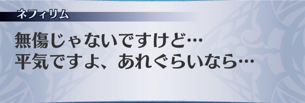 f:id:seisyuu:20200114141940j:plain