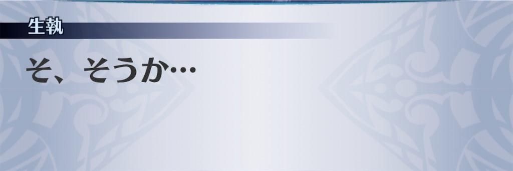 f:id:seisyuu:20200114141945j:plain