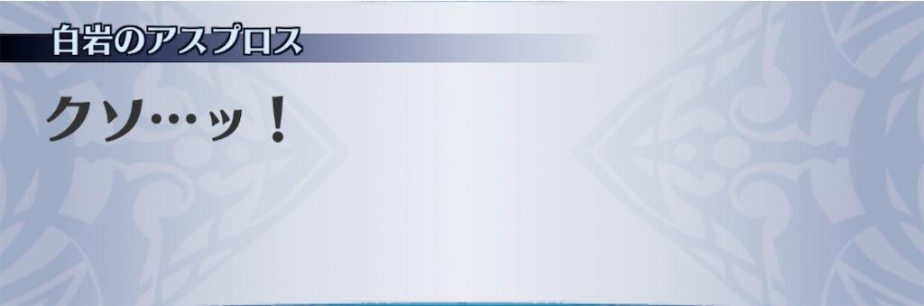 f:id:seisyuu:20200114144053j:plain
