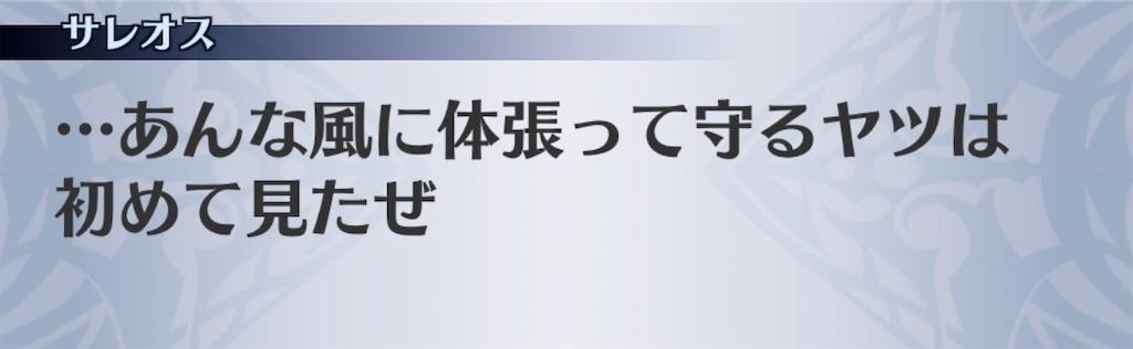 f:id:seisyuu:20200114145213j:plain