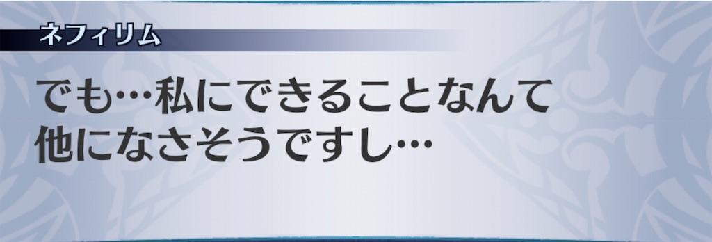 f:id:seisyuu:20200114145332j:plain
