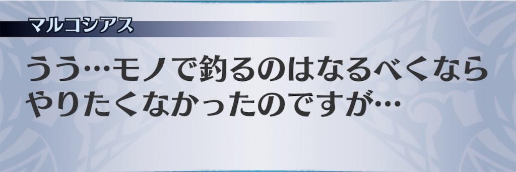 f:id:seisyuu:20200114145857j:plain