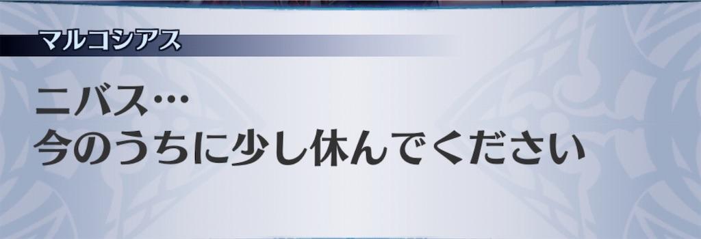 f:id:seisyuu:20200114150007j:plain