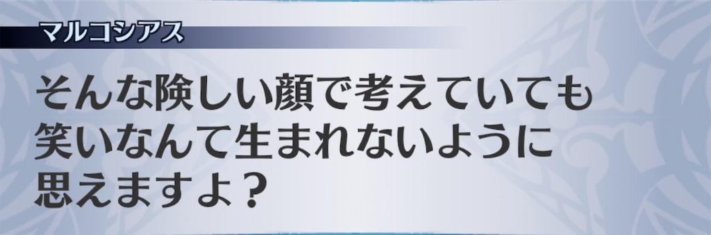 f:id:seisyuu:20200114150024j:plain