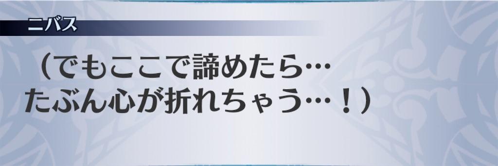 f:id:seisyuu:20200114150217j:plain
