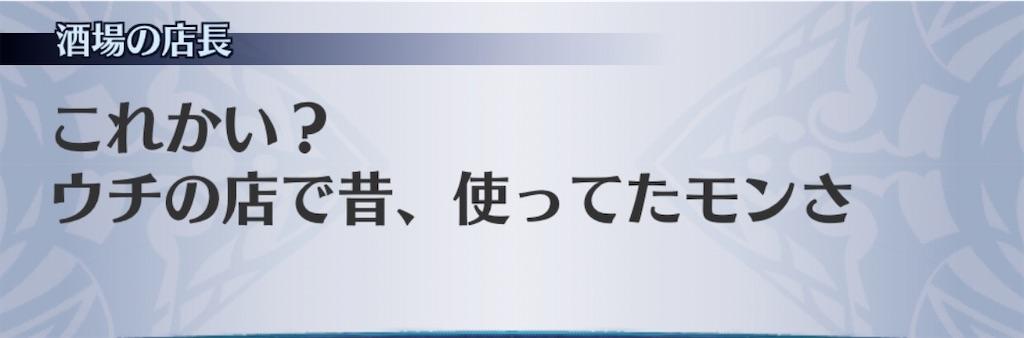 f:id:seisyuu:20200114150837j:plain