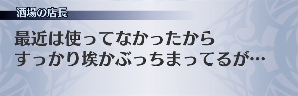 f:id:seisyuu:20200114150842j:plain