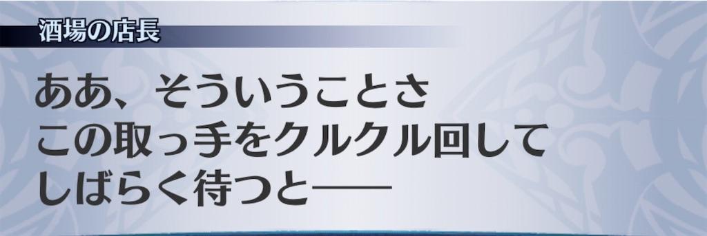 f:id:seisyuu:20200114151102j:plain