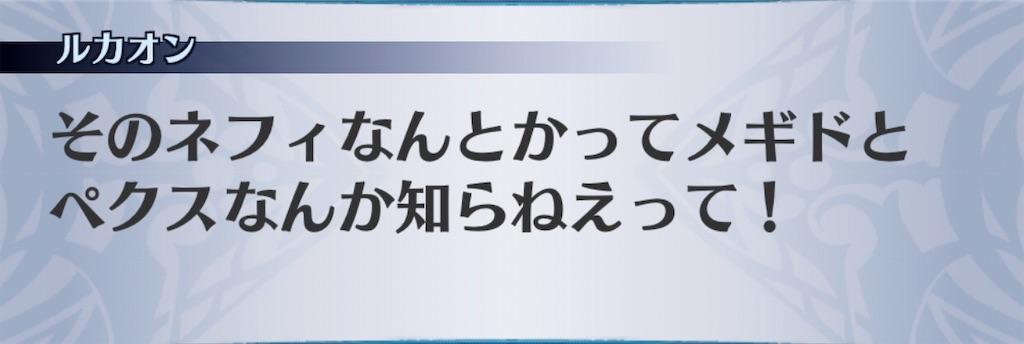 f:id:seisyuu:20200114151430j:plain