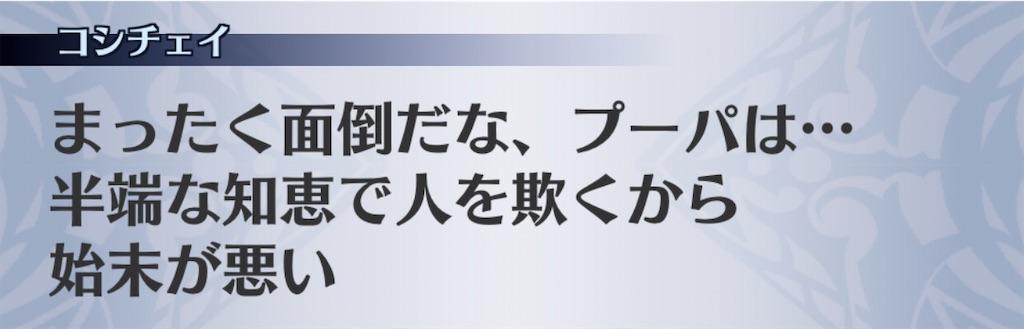 f:id:seisyuu:20200114151542j:plain