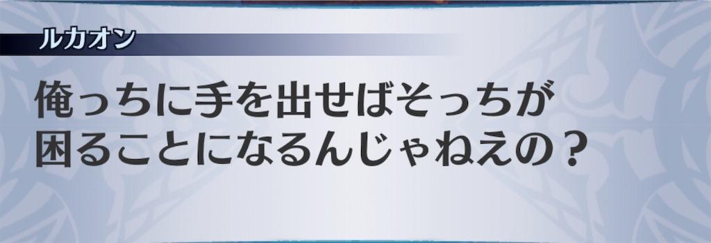 f:id:seisyuu:20200114151555j:plain