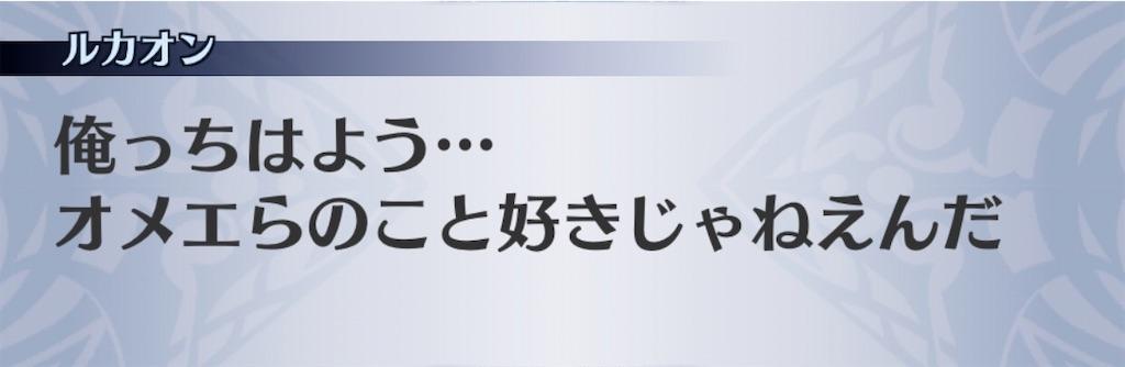 f:id:seisyuu:20200114151652j:plain