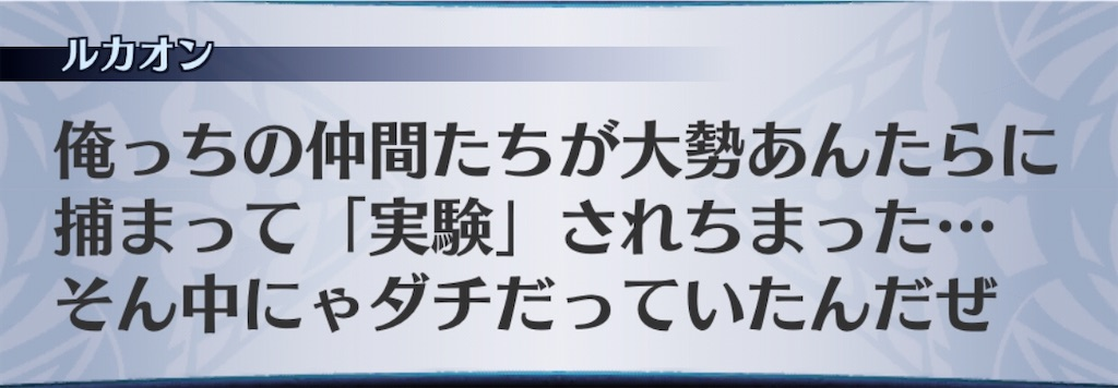 f:id:seisyuu:20200114151656j:plain