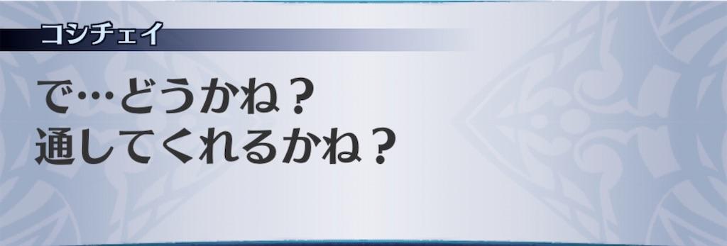 f:id:seisyuu:20200114151907j:plain