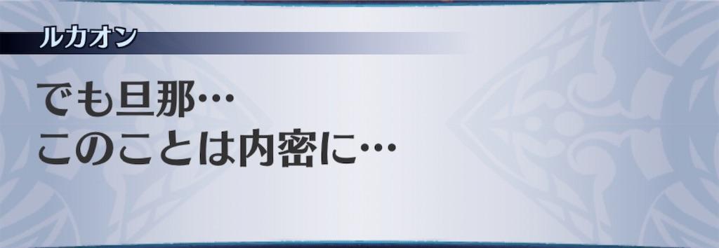 f:id:seisyuu:20200114152012j:plain