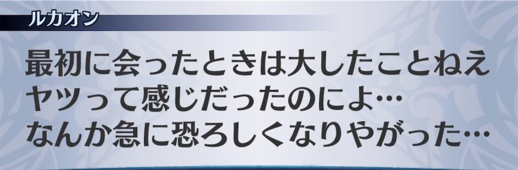 f:id:seisyuu:20200114152121j:plain