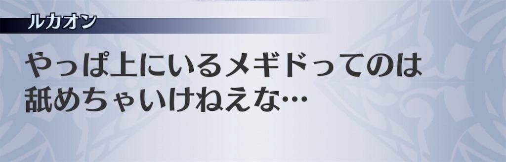 f:id:seisyuu:20200114152130j:plain