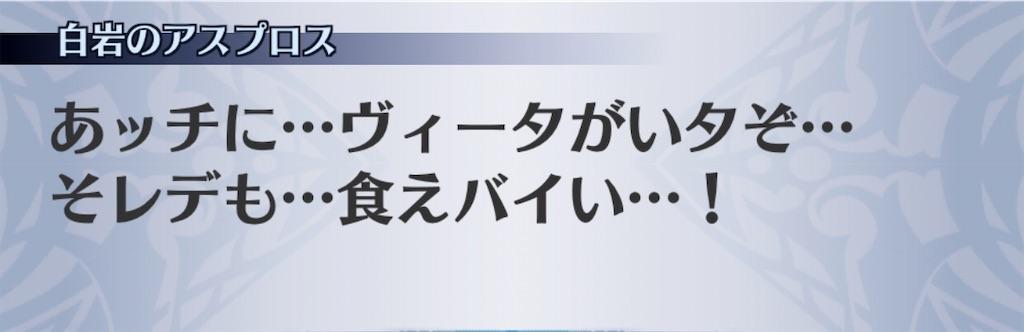 f:id:seisyuu:20200114190012j:plain