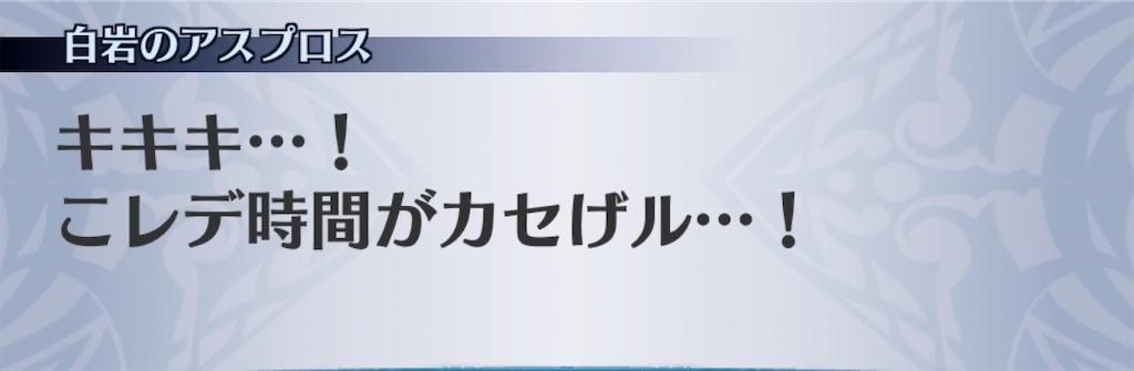f:id:seisyuu:20200114190016j:plain