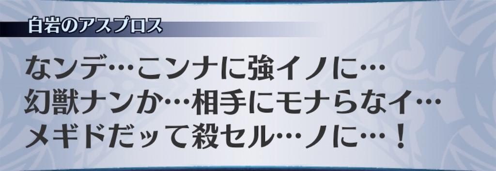 f:id:seisyuu:20200114191221j:plain