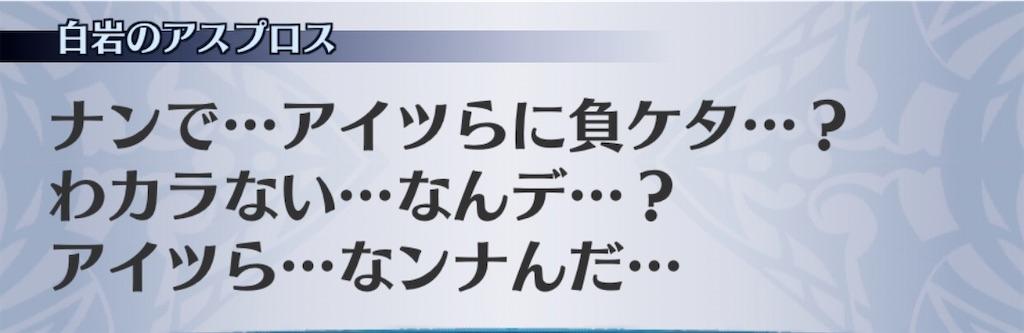 f:id:seisyuu:20200114191225j:plain