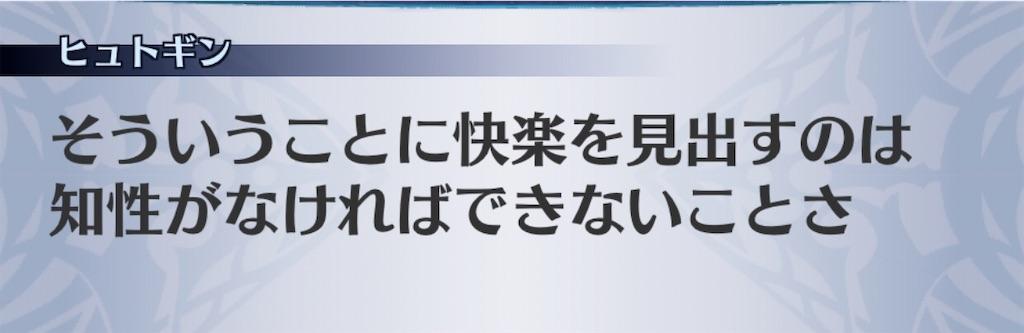 f:id:seisyuu:20200114191831j:plain