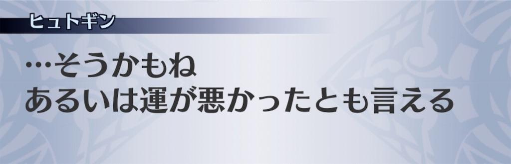 f:id:seisyuu:20200114191922j:plain