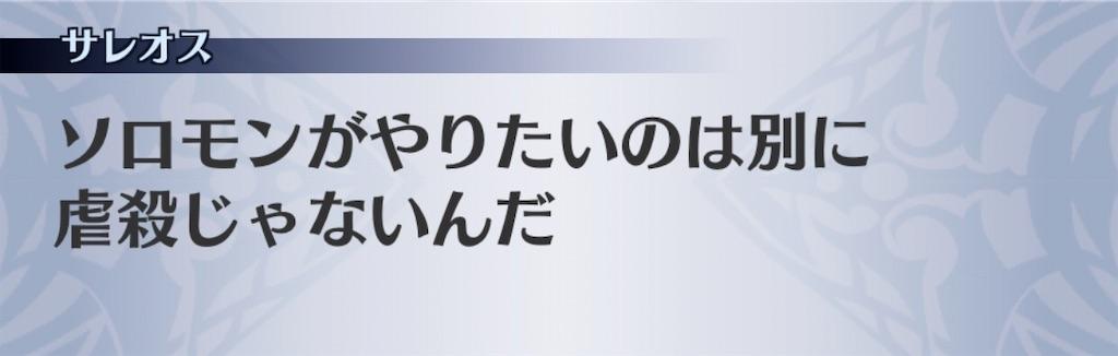 f:id:seisyuu:20200114192048j:plain