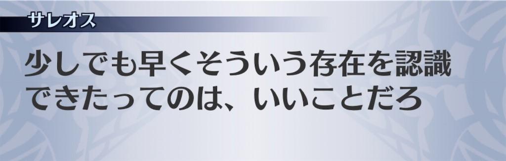 f:id:seisyuu:20200114192057j:plain