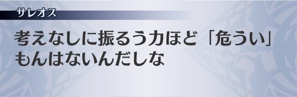 f:id:seisyuu:20200114192102j:plain