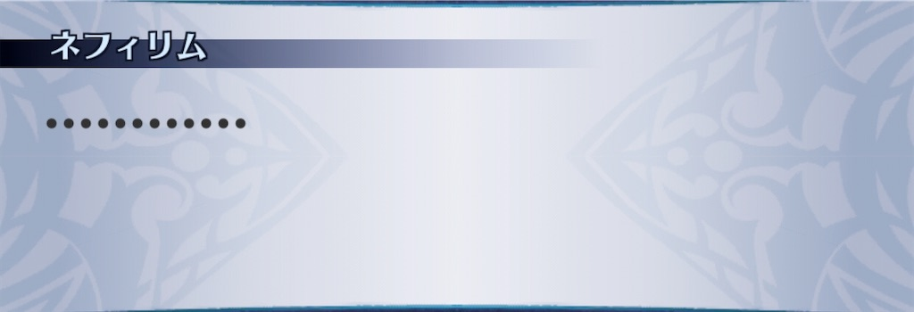 f:id:seisyuu:20200114192212j:plain