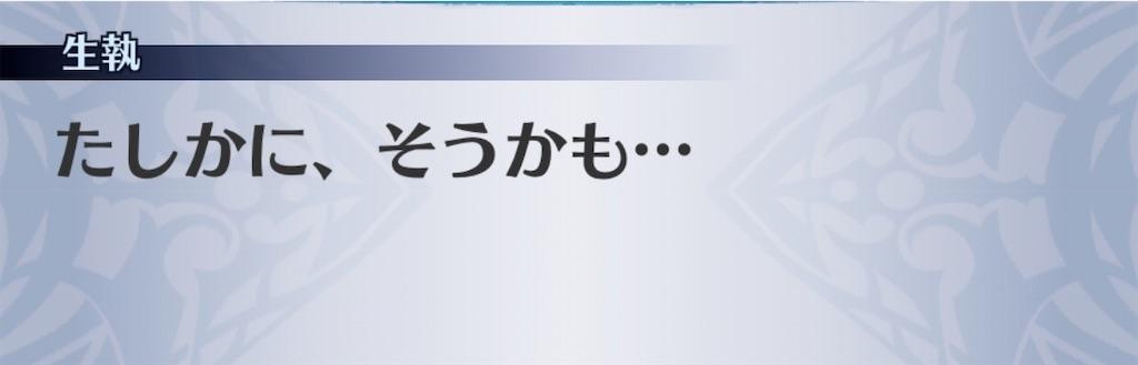 f:id:seisyuu:20200114192224j:plain