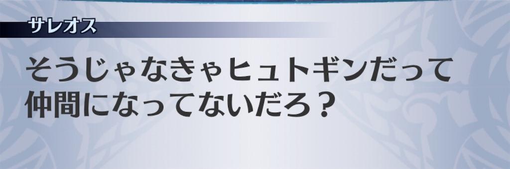 f:id:seisyuu:20200114192232j:plain