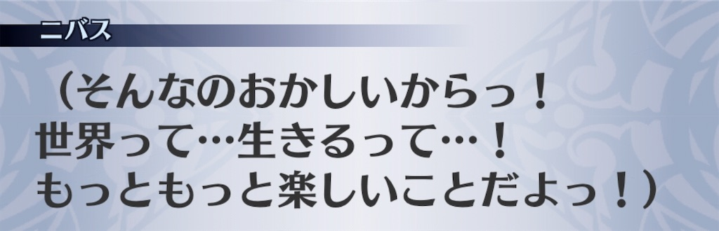 f:id:seisyuu:20200114193043j:plain