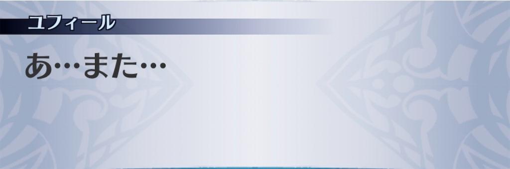 f:id:seisyuu:20200114193306j:plain