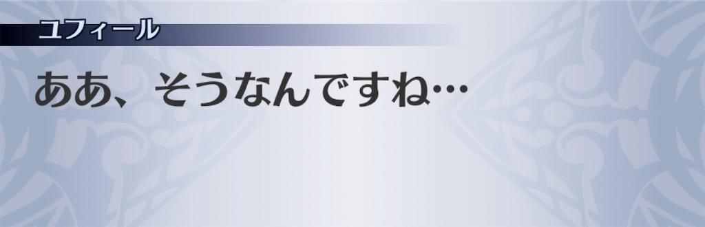 f:id:seisyuu:20200114193355j:plain