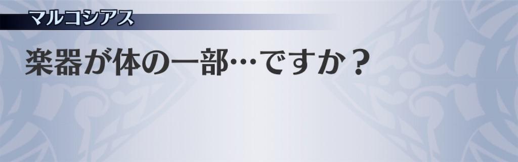 f:id:seisyuu:20200114193426j:plain