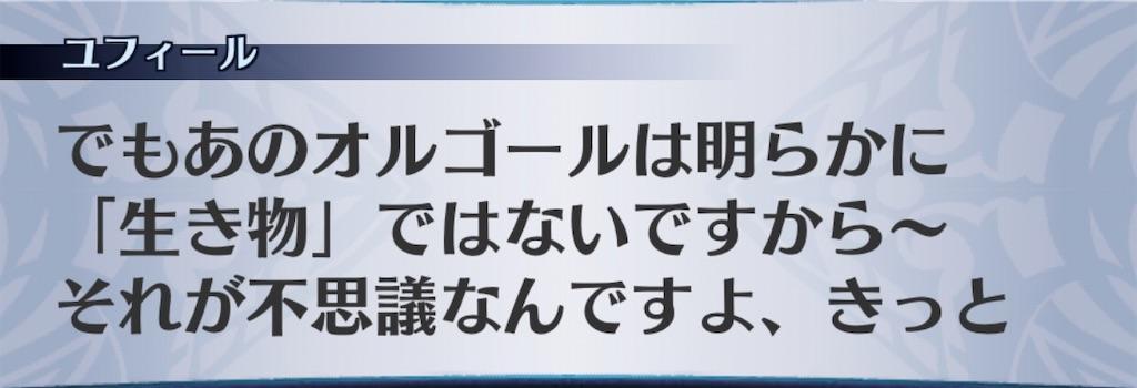 f:id:seisyuu:20200114193521j:plain