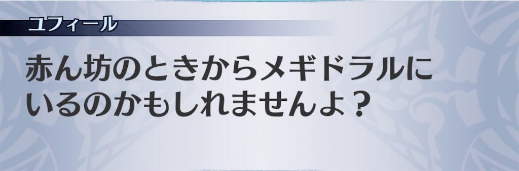 f:id:seisyuu:20200114193639j:plain