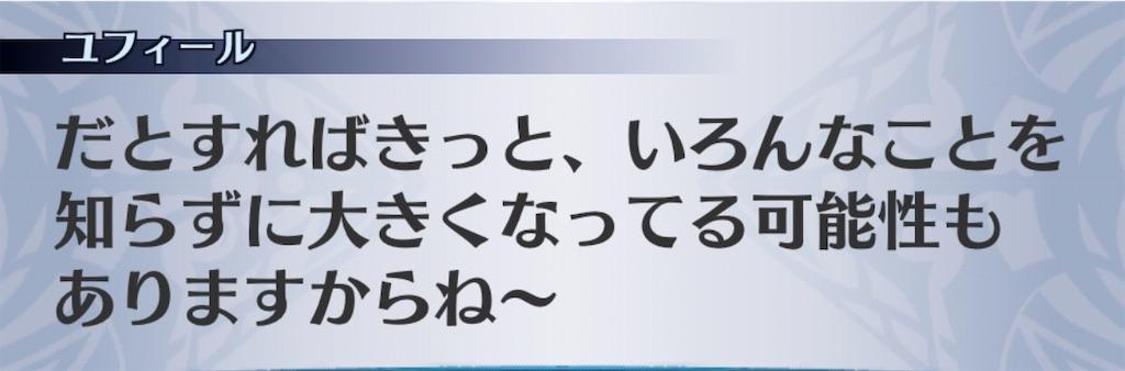 f:id:seisyuu:20200114193643j:plain