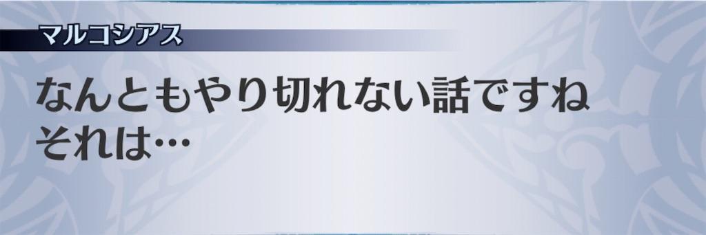 f:id:seisyuu:20200114193647j:plain