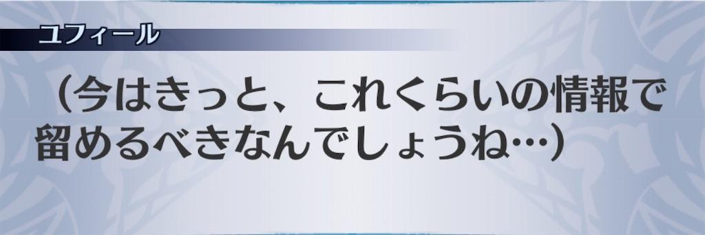 f:id:seisyuu:20200114193811j:plain