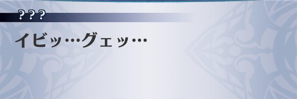 f:id:seisyuu:20200114194105j:plain
