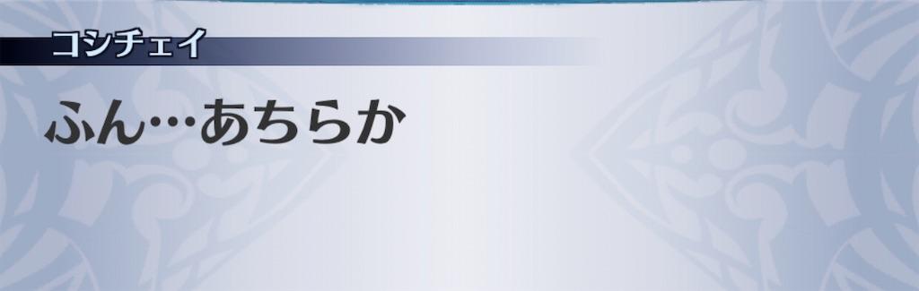 f:id:seisyuu:20200114194108j:plain