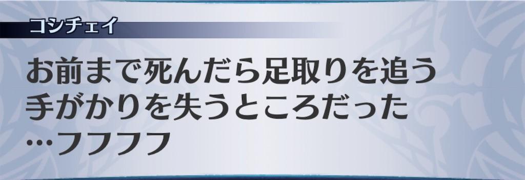f:id:seisyuu:20200114194118j:plain