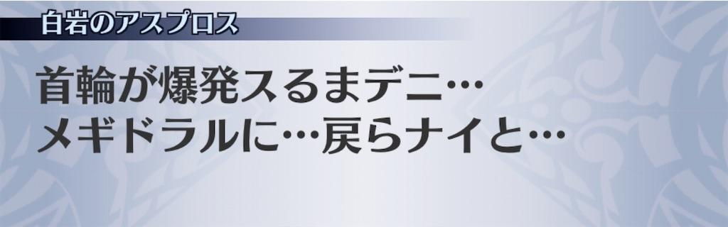 f:id:seisyuu:20200114194627j:plain