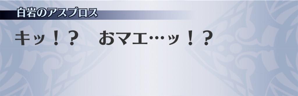 f:id:seisyuu:20200114194722j:plain
